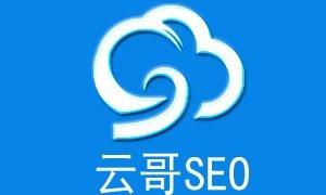 深圳SEO学习笔记: 关于PC和移动端的网站SEO优化外链体系建设及技巧!