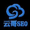 深圳新网站SEO优化的六大系统步骤有那些?