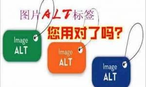 深圳云哥SEO优化:网站图片SEO优化的五大点!