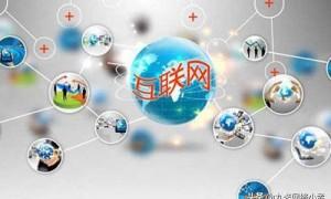 企业网站SEO优化推广的重要性