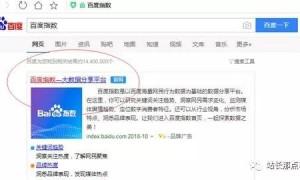 SEO实操分享:细节决定网站排名,文章排名百度首页
