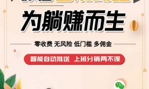 做分享社交电商平台,为什么做京东的芬香有哪些优势呢?
