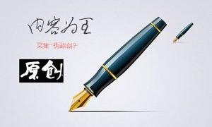 深圳SEO:如何做好网站文章的更新?