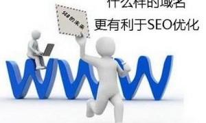 做SEO排名之前如何选择利于排名域名及网站空间?