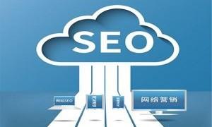 深圳整站SEO:如何获得关键词长期稳定SEO排名首页的策略有哪些?